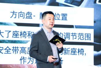 曼恩商用车中国产品市场经理史希仁介绍全新曼恩TGX重卡