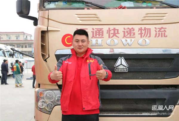 从一线驾驶员到车队管理者 邵长宇见证火狐体育公司行业近二十年的发展